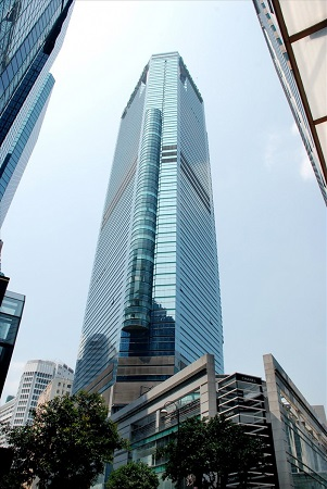 Compass Offices - Hong Kong, Lee Garden, Hong Kong